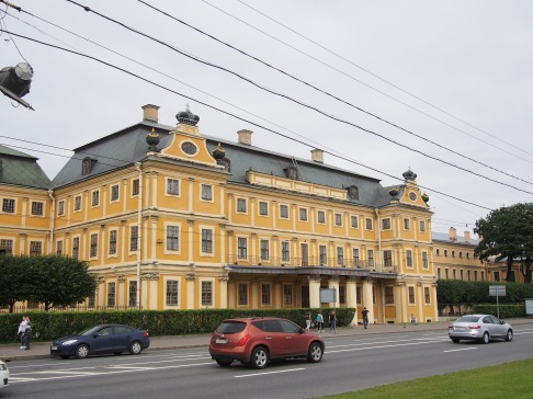 Palace, street view