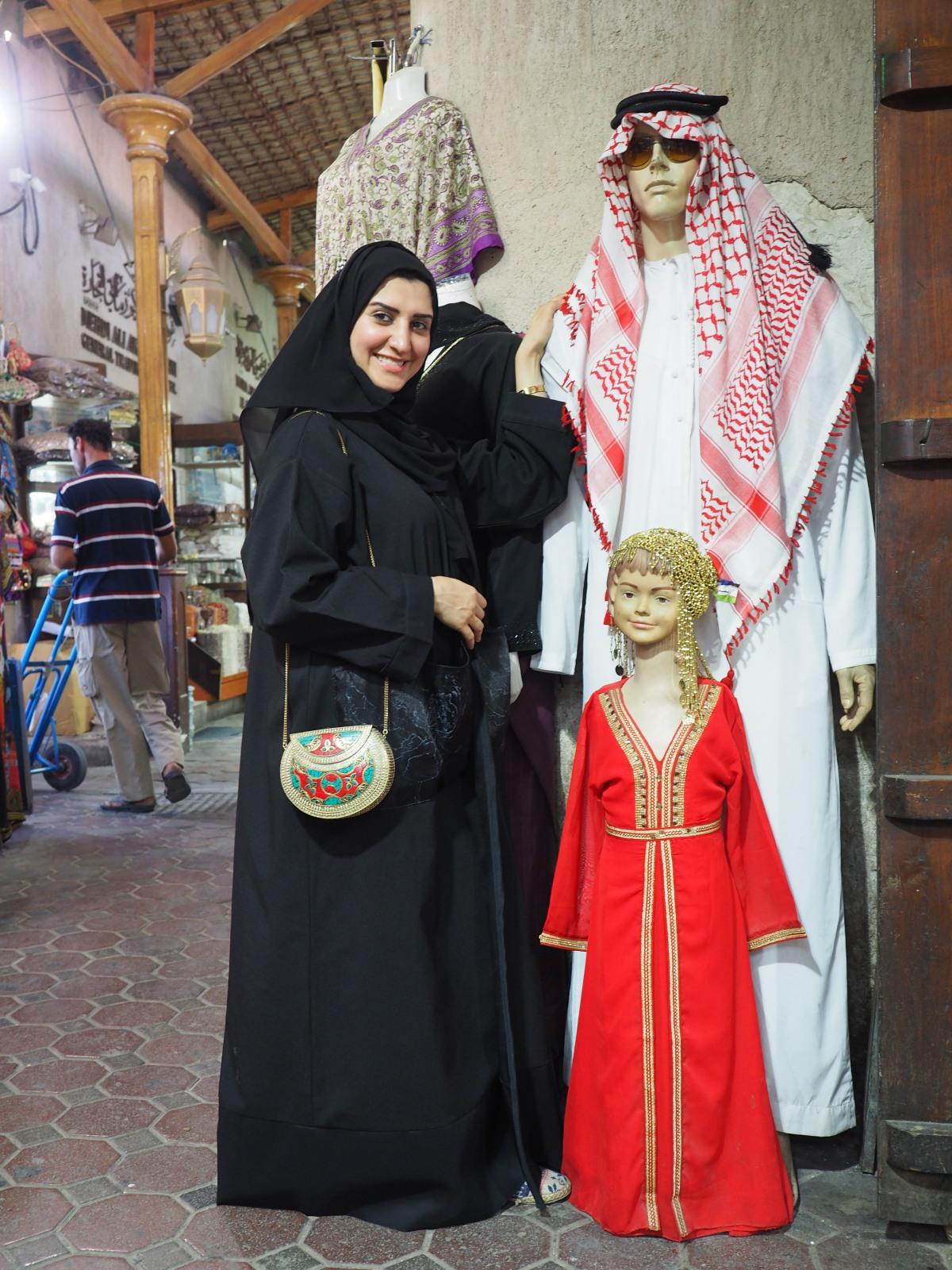#AZtory: Old Dubai, Part2